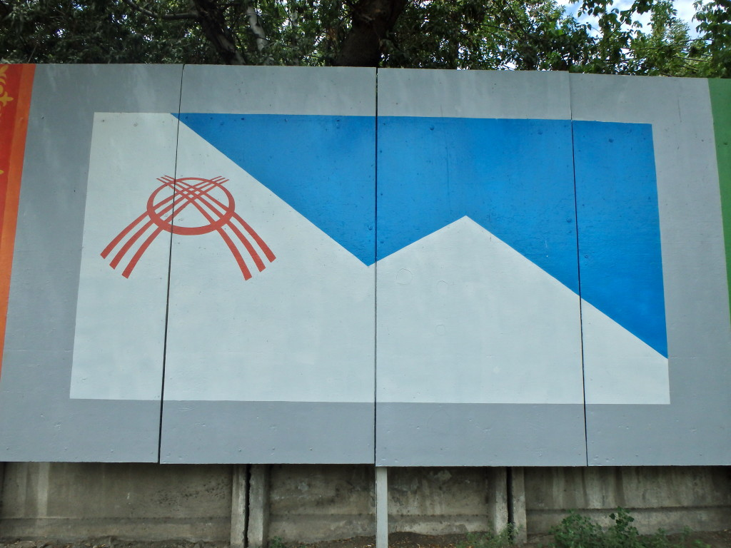 Osh Kyrgyzstan, osh travel blog